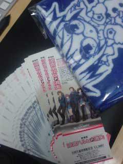 30 билетов на аниме