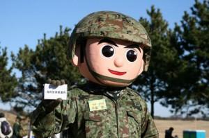 Центр Сил Самообороны